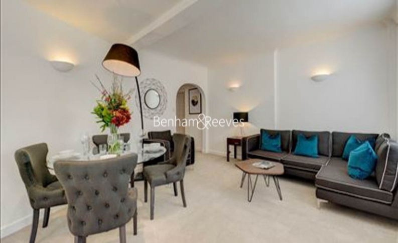picture of 2 Bedroom(s) flat in  Hill Street, Mayfair, W1J