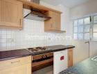 2 Bedroom flat to rent in Pelham Court, Fulham Road, Chelsea SW3