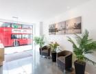 1 Bedroom flat to rent in Kensington Church Street, Kensington, W8