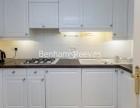 1 Bedroom flat to rent in Wrights Lane, Kensington, W8