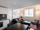 1 Bedroom flat to rent in Drummond Way, Islington, N1